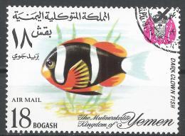 Kingdom Of Yemen. #I (U) Dark Clown Fish * - Yémen