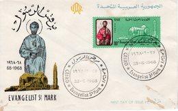 EGYPT  - 1968 Airmail ST MARK  FDC5551 - Egitto
