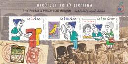 Israel Hb 60 - Hojas Y Bloques