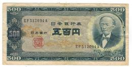 Japan 500 Yen (1951). P-91c, F/VF. See Image. - Japan
