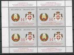 2010 BELARUS- BIELORUSSIE 698** Armoirie , Ordre De Malte, Feuillet, Kleinbogen - Belarus