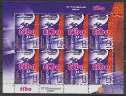 2008 BELARUS- BIELORUSSIE 620** TIBO, Satellite, Feuillet, Kleinbogen - Belarus