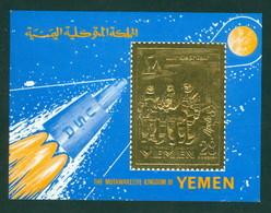 Yemen Apollo 8 Astronauts Bl 152, Gold Foil, Mint NH - Yemen