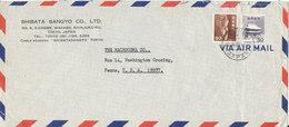 Japan Air Mail Cover Sent To USA Yotsuya 12-3-1965 - Luchtpost