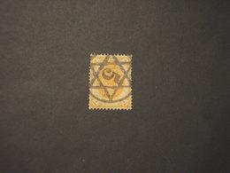 RUSSIA - ..... STEMMA 1 K. - TIMBRATO/USED - 1857-1916 Impero