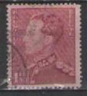 BELGIO 1936  EFFIGE DI LEOPOLDO III UNIF. 429 USATO VF - Belgio