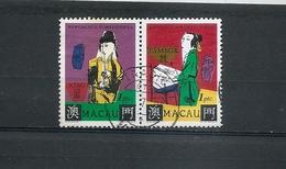 MACAU MACAO 1995 Music Festival Scott 795-96 Fine Used - Macau