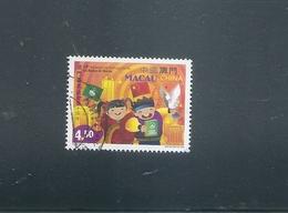 MACAU MACAO 2003 Basic Law 10th Anniversary Scott 1119 Fine Used - 1999-... Chinese Admnistrative Region