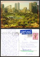 UAE Abu Dhabi Stamp  #26725 - United Arab Emirates