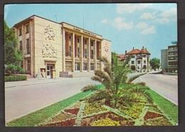 Casa Tineretului Hotel, Bucharest, Romania - Unused - Small Tear At Left - Romania