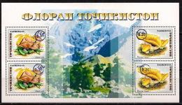 Tajikistan 2017 Mi# Ovpt On Mushrooms S/S Of 4v - Tadschikistan