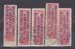 ECUADOR 1940 STEAM LOCOMOTIVE IN TOBACCO TAX TELEGRAPHS & POSTAGE HOUSE WHOLESALE X 5 CANCELLED SC# RA45 - Eisenbahnen