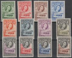 BECHUANALAND PROTECTORATE - 1955-56 QE II Set Of 12. Scott 154-165. Mint Light Hinge - Bechuanaland (...-1966)