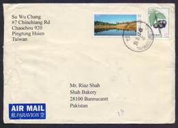 Flowers Fruits, Postal History Cover From TAIWAN, Used 29.3.2017 - 1945-... Republic Of China