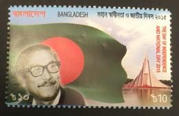 Bangladesh   - MNH** - 2015 - # - Bangladesh