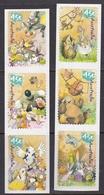 Australia ASC 1946a-1951a 2001 Wild Babies, Peel And Stick, Mint Never Hinged - 2000-09 Elizabeth II