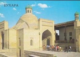 OUZBEKISTAN---BUKHARA---taki-sarrafon, Mid-16th Century--voir  2 Scans - Uzbekistan