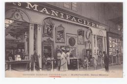 AUXERRE Exposition Nationale (1908) - MANIFACIER , Doreur-Miroitier  (carte Animée) - Auxerre