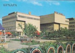 OUZBEKISTAN---BUKHARA--an Office Building--voir  2 Scans - Ouzbékistan