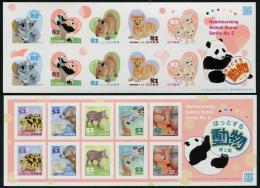 Japan (2014) - 2 MS -  /  Animal Scene #2 - Turtle - Giraffe - Monkey - Seal - Panda - Koala - Lion - Deer - Childhood & Youth