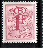 S 56 P2  **  Papier Blanc  80 - Officials