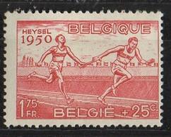 PIA - BEL -  1950 -  Campionati D' Europa Di Atletica Leggera All' Heysel -  (Yv  827-31) - Atletica
