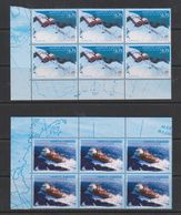 Argentina 1996 Antarctica 2v Bl Of 6  ** Mnh (39703) - Postzegels