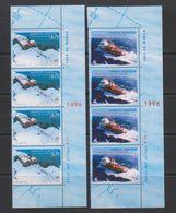 Argentina 1996 Antarctica 2v Strip Of 4 (margin)  ** Mnh (39703A) - Postzegels