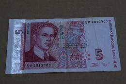 BILLETE DE BULGARIA DE 5 LEBA DEL AÑO 2009  (BANKNOTE) - Bulgaria