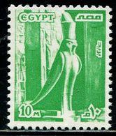 BG2391 Egypt 1978 Ancient Egypt Horus Statue 1V MNH - Egypt