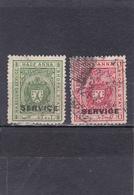 """Bhopal  Etat Princier De L'Inde  Oblitéré  1908  Service N° 1/2   Tp Surchargé """"SERVICE"""" - Bhopal"""