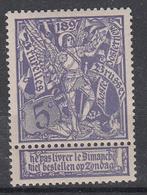 BELGIË - OBP - 1896 - Nr 71 - MNH** - 1894-1896 Tentoonstellingen