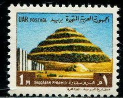 BG2395 Egypt 1969 Ancient Egypt Step Pyramid 1V MNH - Egypt