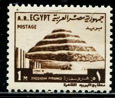 BG2397 Egypt 1970 Ancient Egyptian Step Pyramid 1V MNH - Egypt