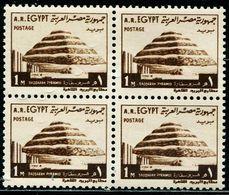 BG2398 Egypt 1970 Ancient Egyptian Step Pyramid Block Of 4 MNH - Egypt
