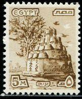 BG2399 Egypt 1978 Ancient Egypt's Bird's Nest Building 1V MNH - Egypt