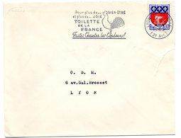OISEAU / COQ = 69 LYON 1965 = FLAMME  SECAP Illustrée D'une GIROUETTE ' TOILETTE FRANCE / Couleurs' - Oblitérations Mécaniques (flammes)