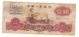 China 1 Yuan 1960, Used, See Scan. - China