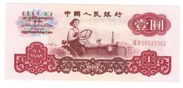 China 1 Yuan 1960, UNC. - China