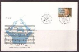 Finland E56 FDC 1987 1v Leevi Madetoja Composer Music SC Stringed Instrument - FDC