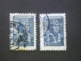 RUSSIA RUSSIE РОССИЯ RUSSLAND STAMPS 1949 EFFIGI VARIE SERIE ORDINARIA - Oblitérés