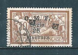 France Colonie Timbre De Syrie De 1920 N°54 (double Fleuron) Cote 650 € - Syrien (1919-1945)