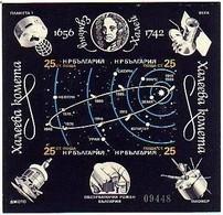 Halley Comet - Bulgaria / Bulgarie 1986 - Block Imperforate MNH** - Astronomie