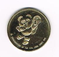 &  PENNING CHINA 11 Th ASIAN GAMES BEIJING 1990 - Elongated Coins