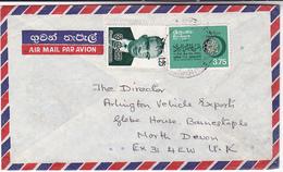 Air Mail SRI LANKA COVER Stamps HIJRA 15th Century  Etc - Sri Lanka (Ceylon) (1948-...)