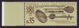 TURKMENISTAN 1992. NATIONAL MUSICAL INSTRUMENTS. Mi-Nr. 10. Mint (**) - Turkménistan