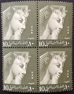 Egypt 1959/60 Def.Ramses II Block Of Four - Egypt