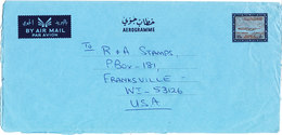 Saudi Arabia Aerogramme Sent To USA  (no Postmark) - Saudi Arabia