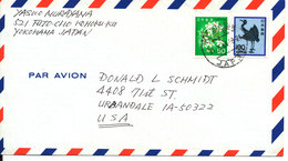 Japan Air Mail Cover Sent To USA 31-10-1984 - Luchtpost