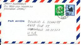 Japan Air Mail Cover Sent To USA 31-10-1984 - Poste Aérienne